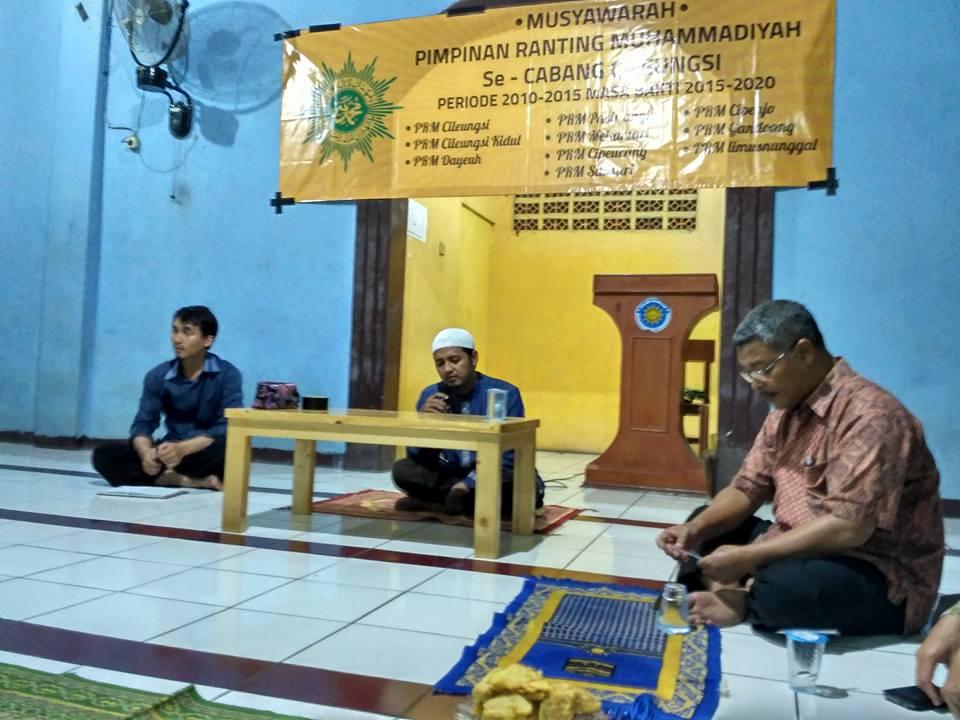 Muhammadiyah Dayeuh