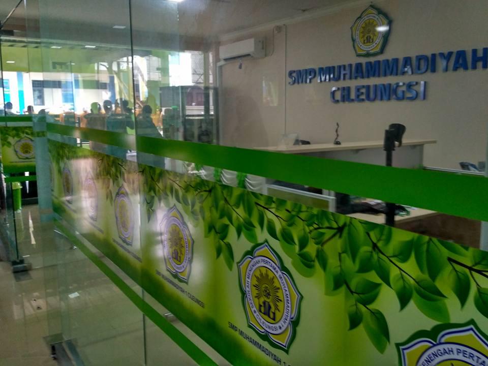 Ruang Loby SMP Muhammadiyah 1 Cileungsi